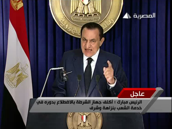 Egypt's President Mubarak appears on Egyptian State TV from Cairo in this still image taken from video